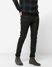 https://www.stradivarius.com/fr/homme/nouveau/pantalon-skinny-denim-enduit-c1020081588p300392006.html?colorId=001
